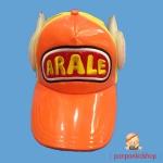 หมวกหนังอาราเล่มีปีก สีส้ม