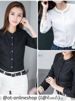 เสื้อสไตล์เกาหลี ผ่าหน้าติดกระดุม ช่วงคอแต่งดีเทลเก๋ๆ เนื้อผ้าดีสวมใส่สะบาย งานนำเข้าแบรนด์แท้