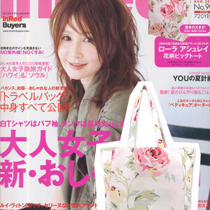 ของแท้เท่านั้น!! Laura Ashley Shopping Bag กระเป๋าสะพาย Laura Ashley Shopping ลายดอกไม้ หรูหรา สเน่ห์แรงสุดสุด