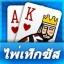 ชิปไพ่เท็กซัส Boyaa Poker (TH) thumbnail 1