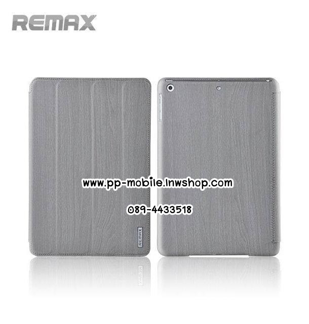 เคสลายไม้ REMAX Case for Ipad mini 1 / Retina สีเทา