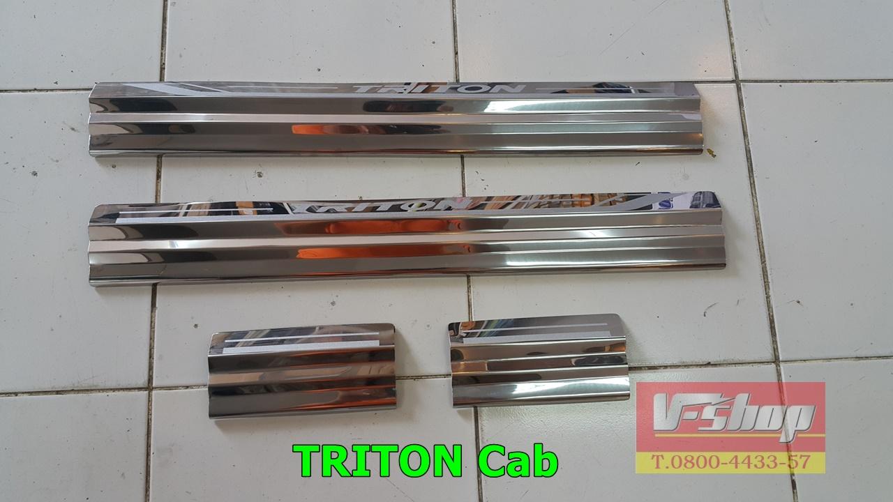 สครัฟเพลทื Triton 2015 CAB 4 ชิ้น