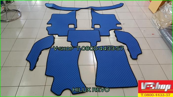 พรมกระดุมแบบเต็มคัน Hilux REVO มีปุ่มกันลื่น พร้อมส่งพัสดุธรรมดา