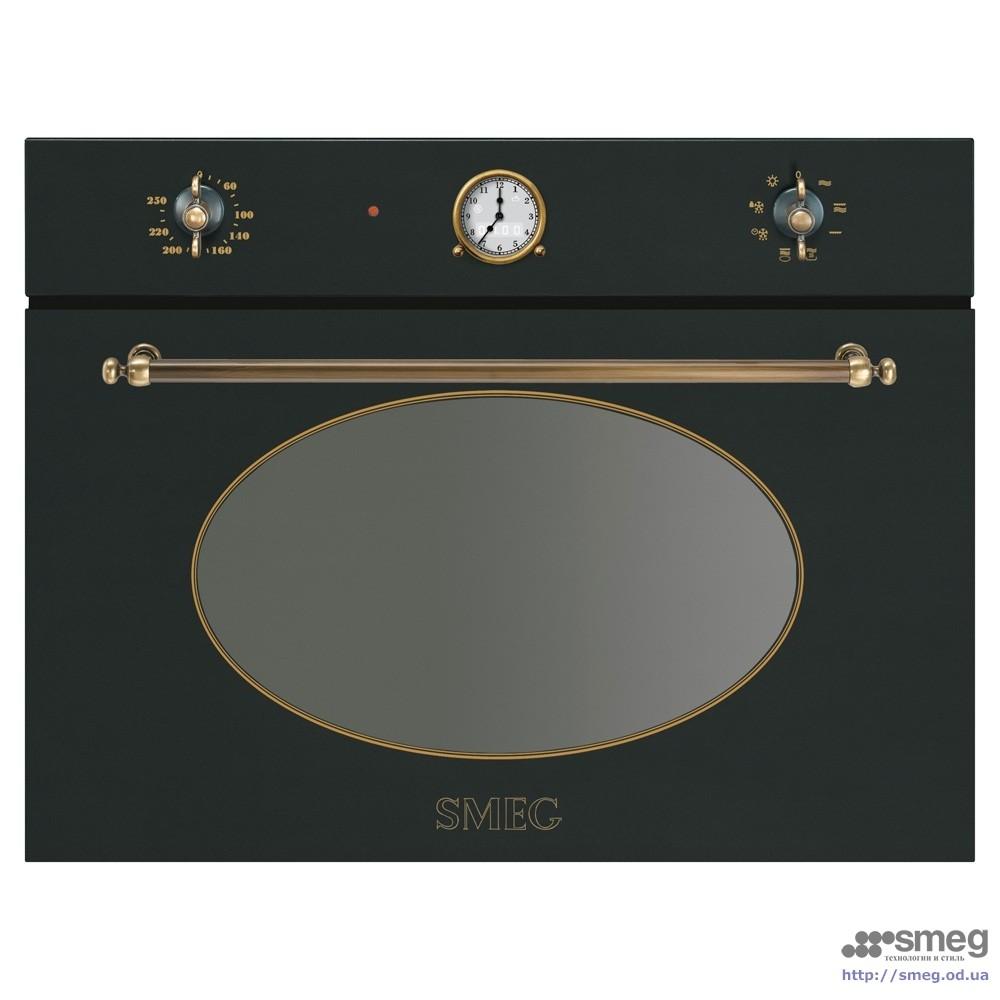 เตาอบไมโครเวฟ Smeg รุ่น SF4800MAO