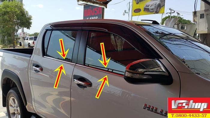 3162 คิ้วขอบกระจกโครเมี่ยม 4ประตู Hilux REVO