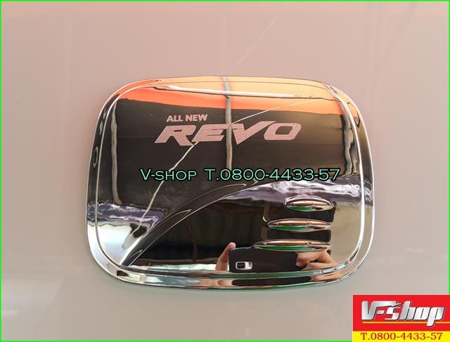 ครอบฝาถังน้ำมันโครเมี่ยม Hilux REVO 4 ประตู ตัวเตี้ย