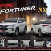 New Fortuner NX 3 ชิ้น