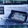 CH-R บังแดดจอ SY-C8
