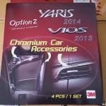 ครอบช่องแอร์+คอนโซลกลาง 4 ชิ้น New Vios 2013