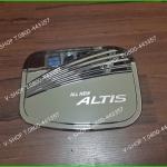 ฝาถังโครเมี่ยม New Altis 2014