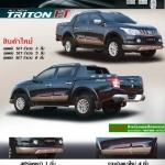 ชุดแต่ง New Triton Freeform FT 5 ชิ้น สำหรับ 4 ประตู