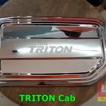 ฝาถัง Triton 2015 สำหรับ CAB