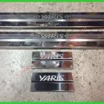 สครัฟเพลท 4 ชิ้น New Yaris 2013