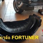 22001 กรุล้อ New Fortuner