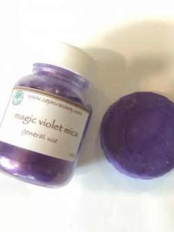 Magic Violet Mica ผงไมก้าสีม่วง