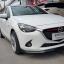 Mazda2 Skyactive 4ประตู V1 4ชิ้น thumbnail 7