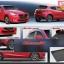 ชุดแต่ง Mazda2 Skyactive 5ประตู V1 5ชิ้น รวมสปอยเลอร์ท้าย thumbnail 1