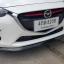 Mazda2 Skyactive 4ประตู V1 4ชิ้น thumbnail 2