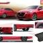 Mazda2 Skyactive 4ประตู V1 4ชิ้น thumbnail 1