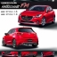 Mazda2 Skyactive 5ประตู Freeform FM 4ชิ้น thumbnail 1