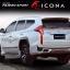 ชุดแต่งNew Pajero Sport รุ่น f-icona 2ชิ้น thumbnail 6