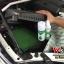 1221 กรองอากาศเครื่องยนต์ แบบเปลี่ยนแทนของเดิม FABRIX ล้างทำความสะอาดได้ พร้อมน้ำยา thumbnail 1