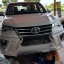 New Fortuner By Freeform FL 9ชิ้น thumbnail 2