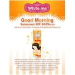 White me good morning sunscreen