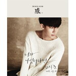[Pre] Roh Ji Hoon : 2nd Mini Album - 感(Feeling)