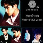 โปสเตอร์ EXO Overdose