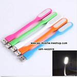 New Flexible USB LED Light Lamp For Computer Keyboard Reading Notebook Laptop PC