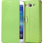 Hello Deere Samsung Galaxy Mega 5.8 i9150 Feather Silk Flip Stand Leather Cover Case Include Calans Screen Protector -(Green)